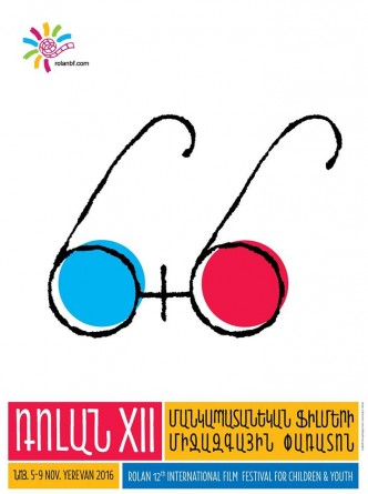 Rolan International Film Festival for Children and Young People