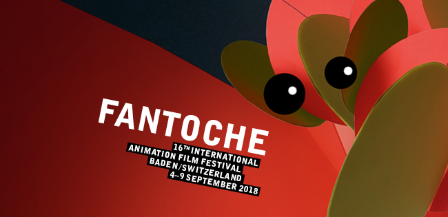 ファントーシュ国際アニメーション映画祭で上映