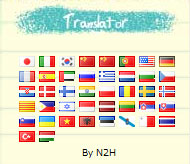 transrator