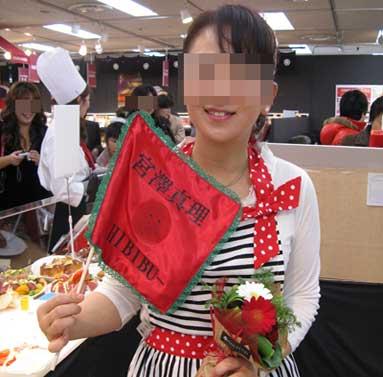 20091213hakata_4765