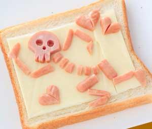 恋するホモサピエンスの化石トースト1
