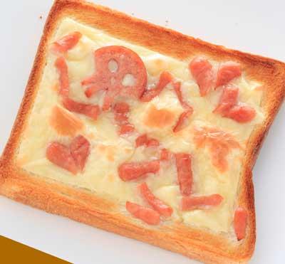 恋するホモサピエンスの化石トースト2