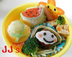 JJさんの投稿お弁当
