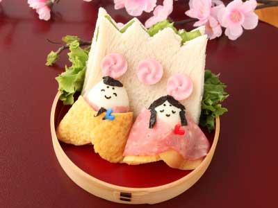 パン de ひな祭りのランチプレート