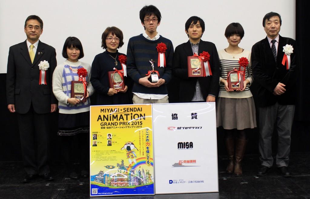 宮城・仙台アニメーショングランプリで優秀賞