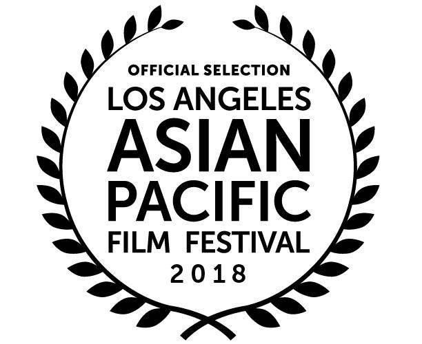 ロスアンジェルス アジアパシフィックフィルムフェスティバル