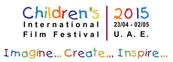 Children's International Film Festival, UAE's 2015 edition