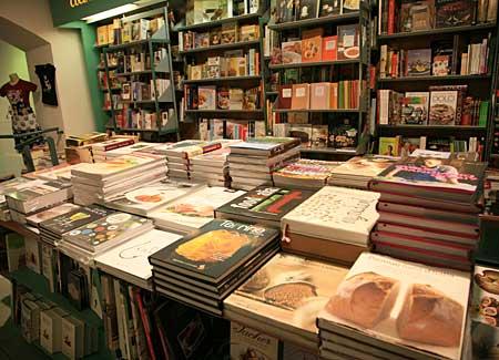 ミラノの本屋さん