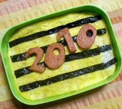20100105cadiraku
