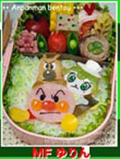 ゆりんさんのお弁当