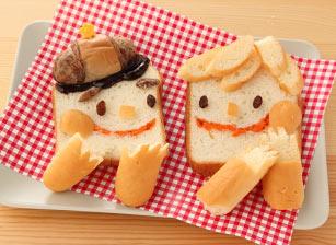 手作りパンの小さなお話-パパと一緒にデコパン