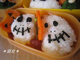 京女さんの投稿お弁当