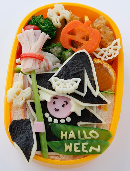 かわいい魔女弁当 - Happy Halloween