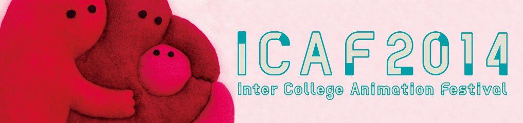 ICAF2014