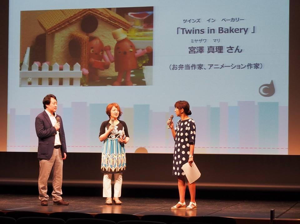 日韓ショートムービーフェスタで舞台挨拶