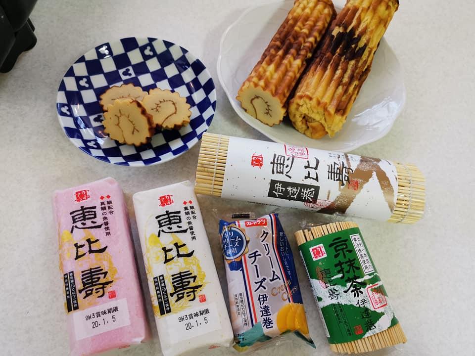 伊達巻きのチーズ味や抹茶味