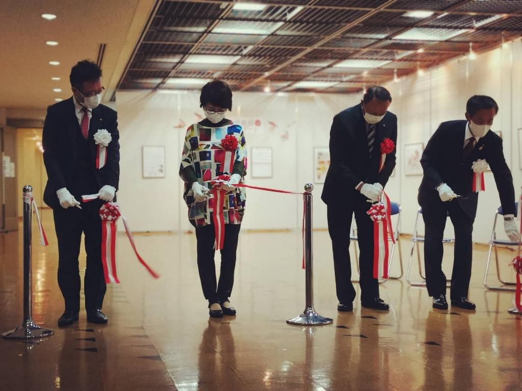 テープカット 旅する美術館 わくわくアート2020